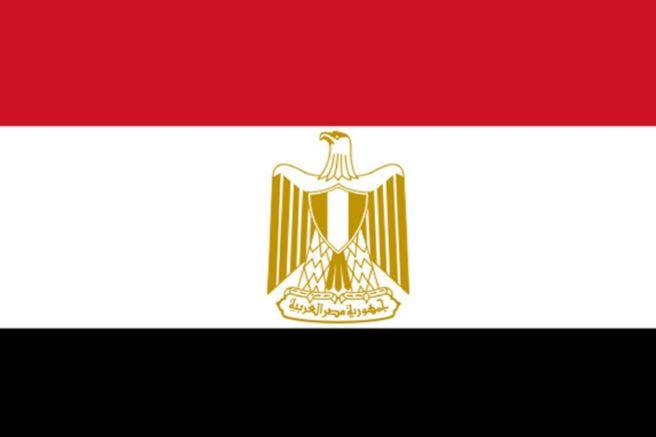 Egypt 1 Large 0