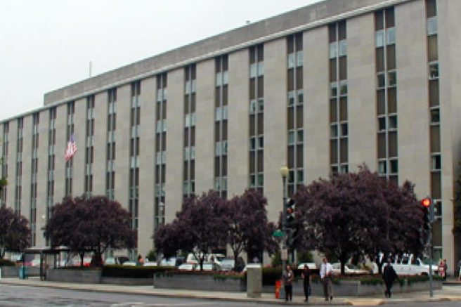 "O'Neill, Jr. (Thomas Phillip ""Tip"") Federal Building"